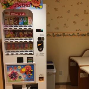 阪神百貨店・梅田本店(7階)の授乳室・オムツ替え台情報 画像2