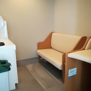 ホテル三日月富士見亭(1F)の授乳室・オムツ替え台情報 画像1