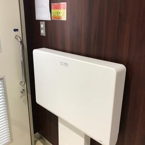 ヤオコー藤沢片瀬店(2F)のオムツ替え台情報 画像7