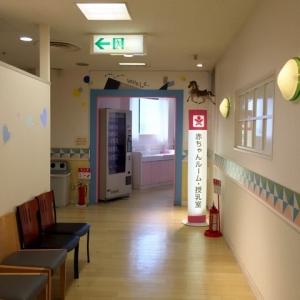 近鉄百貨店奈良店(6階)の授乳室・オムツ替え台情報 画像4