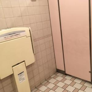 江坂オッツ店(2F)のオムツ替え台情報 画像4