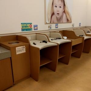 トイザらス・ベビーザらス  町田多摩境店(1F)の授乳室・オムツ替え台情報 画像3
