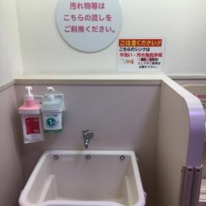 イオン布施駅前店(3F)の授乳室・オムツ替え台情報 画像8