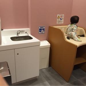 心斎橋オーパ(B2)の授乳室・オムツ替え台情報 画像1