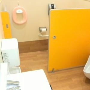 エミフルMASAKI(エミモール2階)の授乳室・オムツ替え台情報 画像5