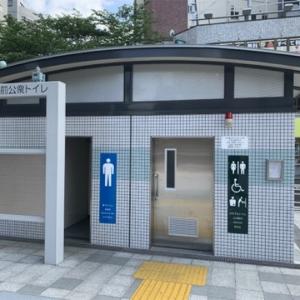 JR板橋駅東口 噴水広場のオムツ替え台情報 画像1