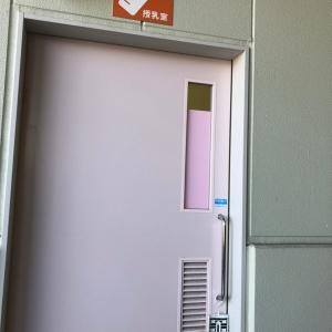 ホームセンターコーナン石内バイパス店(1F)の授乳室・オムツ替え台情報 画像2