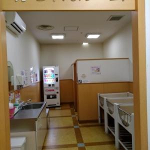 イオン金沢八景店〔旧 ダイエー〕(2F)の授乳室・オムツ替え台情報 画像1