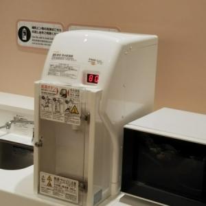 ららぽーと海老名(3F)の授乳室・オムツ替え台情報 画像12