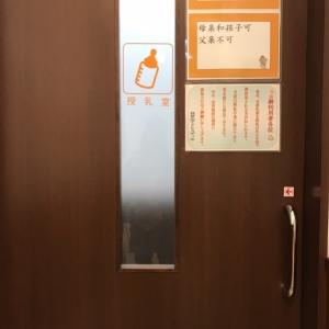 代官山アドレス・ディセ(3階)の授乳室・オムツ替え台情報 画像5