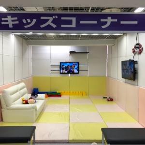 ヤマダ電機LABI名古屋(2F)のオムツ替え台情報 画像2