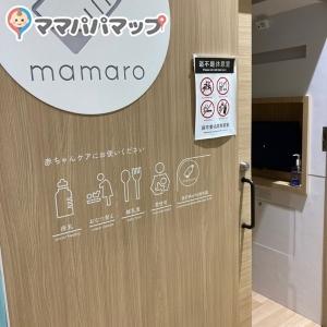 なんばマルイ(6F)の授乳室・オムツ替え台情報 画像4