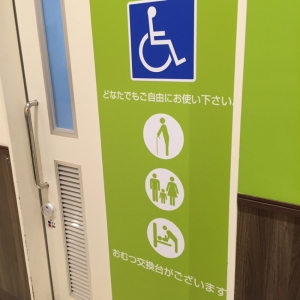 多目的お手洗いの入口