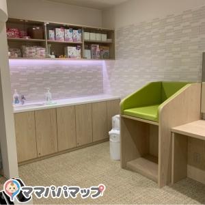 ピジョンビル(1F)の授乳室・オムツ替え台情報 画像5