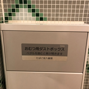 オムツ用のゴミ箱がありました。