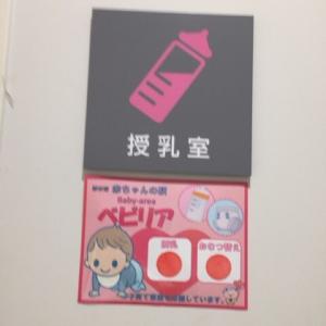 アミューあつぎ(2F)の授乳室・オムツ替え台情報 画像7