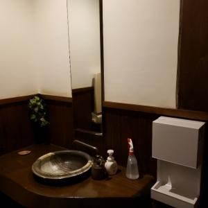 大蔵餅(1F)のオムツ替え台情報 画像3