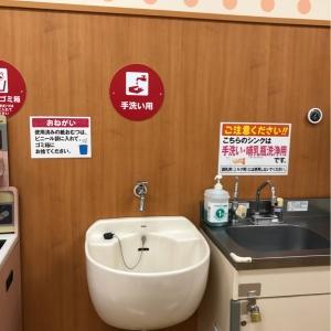 イオン東岸和田店(2階 赤ちゃん休憩室)の授乳室・オムツ替え台情報 画像3