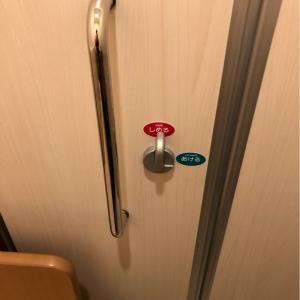 授乳室は鍵が閉まります。