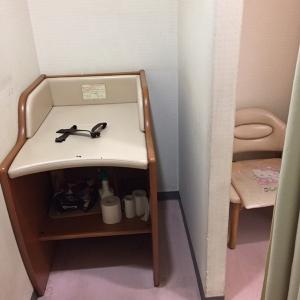 スーパーオートバックス43道意店(2F)の授乳室・オムツ替え台情報 画像1
