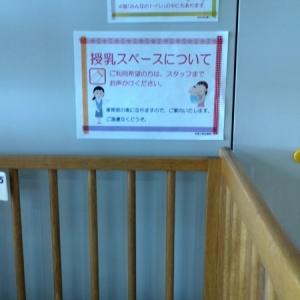 相模大野図書館(3F 児童書階)の授乳室・オムツ替え台情報 画像2