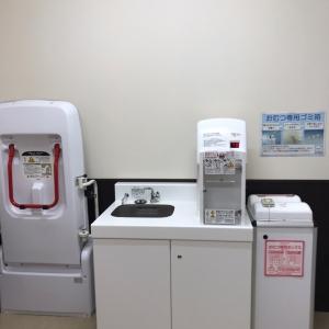 スーパービバホーム 四日市泊店(1F)の授乳室・オムツ替え台情報 画像3