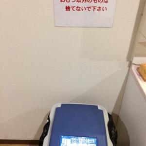 ココだけモール 広島マリーナホップの授乳室・オムツ替え台情報 画像7