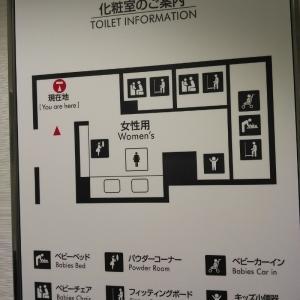 6階の女性用トイレは、ベビーカーごと入れるので助かりました。