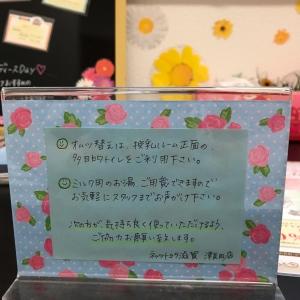 ネッツトヨタ滋賀 瀬田店の授乳室・オムツ替え台情報 画像4