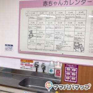 イオンせんげん台店(3F)の授乳室・オムツ替え台情報 画像11