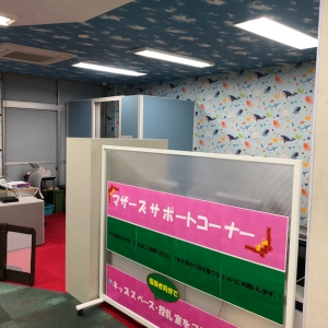 泉佐野公共職業安定所(1F)の授乳室・オムツ替え台情報 画像1