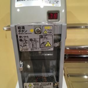 フォレオ広島東店(1F)の授乳室・オムツ替え台情報 画像6