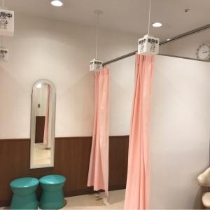 ららぽーと1階 AZUL横(1F)の授乳室・オムツ替え台情報 画像2