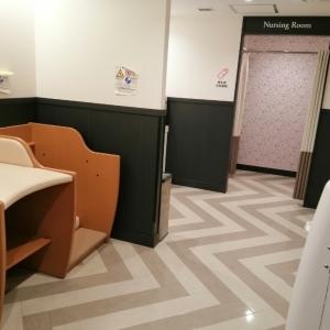 ル・トロワ(7階)の授乳室・オムツ替え台情報 画像3