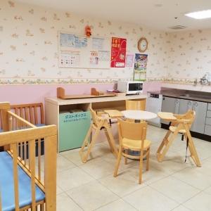 パルクアベニュー・カワトク(6F ベビー休憩室)の授乳室・オムツ替え台情報 画像4
