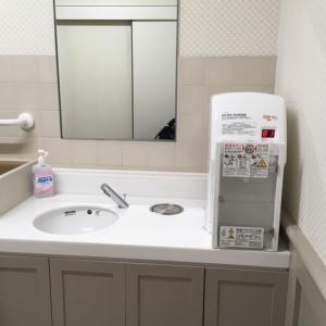 枚方 T-SITE(5階)の授乳室・オムツ替え台情報 画像7