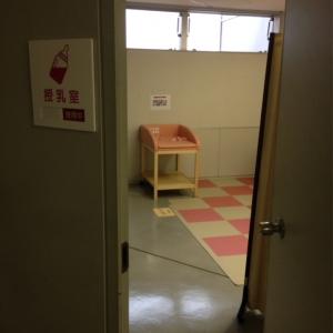 北沢タウンホール(3F)の授乳室・オムツ替え台情報 画像15