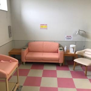 北沢タウンホール(3F)の授乳室・オムツ替え台情報 画像12