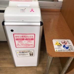アカチャンホンポ TOC店(5F)の授乳室・オムツ替え台情報 画像3