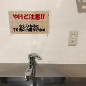 ココだけモール 広島マリーナホップの授乳室・オムツ替え台情報 画像1