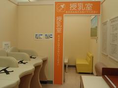 イオンスーパーセンター札幌手稲山口店(1階)の授乳室・オムツ替え台情報 画像7