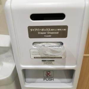 エスパル仙台東館(3階)の授乳室・オムツ替え台情報 画像9