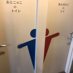 子供用のトイレです
