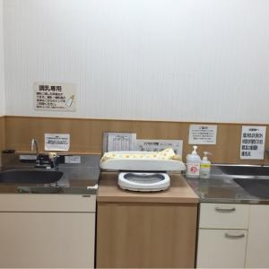 アピタ四日市店(3F)の授乳室・オムツ替え台情報 画像2
