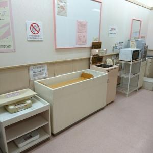 イトーヨーカドー 武蔵境店 東館(3F)の授乳室・オムツ替え台情報 画像6