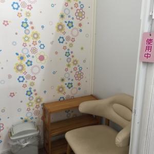 ジョイフル本田 千葉ニュータウン店の授乳室・オムツ替え台情報 画像5