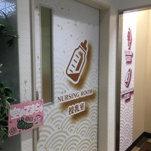 ドン・キホーテ 越前武生インター店(1F)の授乳室・オムツ替え台情報 画像1