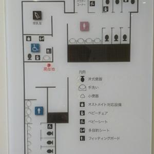 SENRITOよみうりⅡ期(3F)の授乳室・オムツ替え台情報 画像10