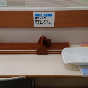 イオン久里浜店(2階 赤ちゃん休憩室)の授乳室・オムツ替え台情報 画像2