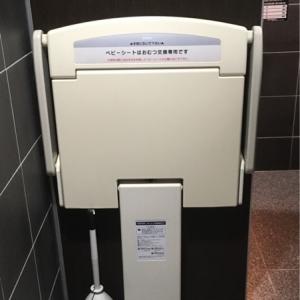 ドン・キホーテ 秋葉原店(6)のオムツ替え台情報 画像1